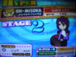 OH-MISOKA
