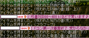 20070101213050.png
