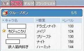 20070104073009.jpg