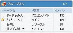 20070105101248.jpg