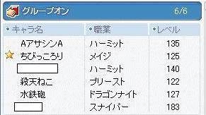 20070107080603.jpg