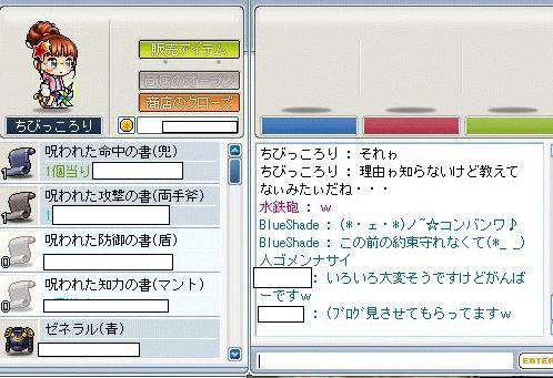 20070109055738.jpg
