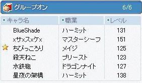20070112100329.jpg