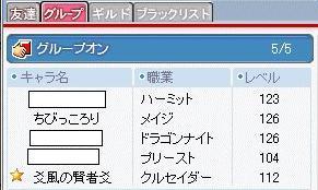 20070119145025.jpg