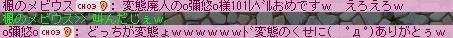WS000163.jpg