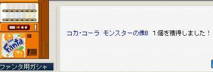 WS000218.jpg