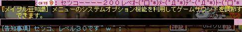 WS000287.jpg