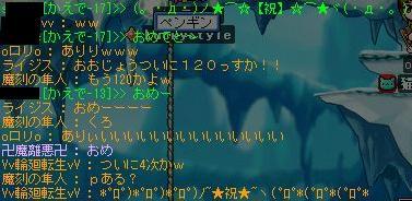 WS000357.jpg