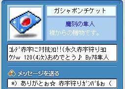 WS000478.jpg