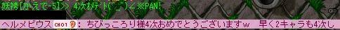 WS000480.jpg