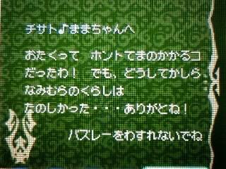 071111_0246~01.jpg