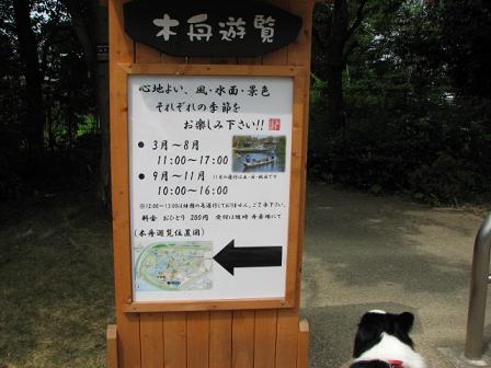 川島PA7
