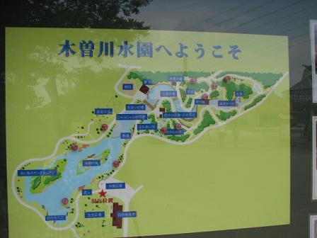 川島PA8