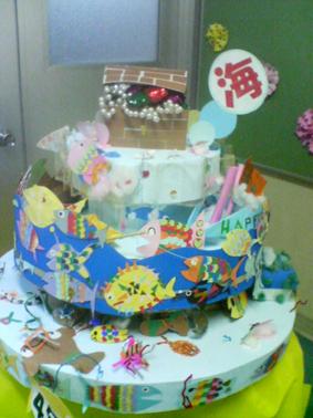 4年生のケーキ