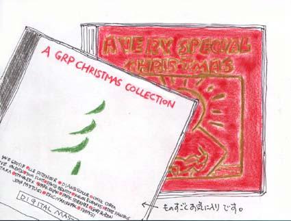 クリスマスアルバム