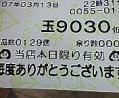 200703132235001.jpg