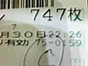 200708302227000.jpg
