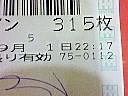 200709012220000.jpg