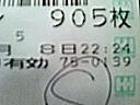 200709082224000.jpg