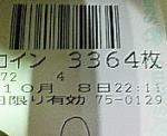200710082212000.jpg