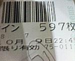 200710092247000.jpg