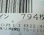 200710112243000.jpg