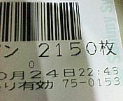 200710242245000.jpg