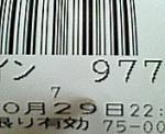 200710292221000.jpg