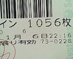 200711062220000.jpg