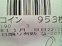 200711082219000.jpg