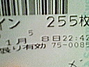 200711082243000.jpg