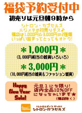 20061229194003.jpg