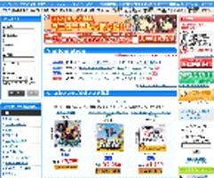 20071105115059.jpg