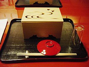 「菊の井」手箱-グルメレポーター修行の日々-