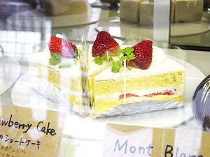 Fickle Noshのショートケーキ-グルメレポーター修行の日々-