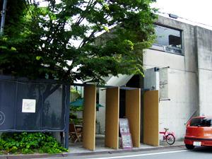 Flat Cafe
