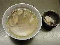 黒米いり湯葉雑炊と香の物 創作豆腐料理「こんどう」-グルメレポーター修行の日々-