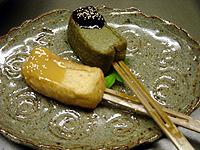 粟と蓬の生麩田楽 創作豆腐料理「こんどう」-グルメレポーター修行の日々-