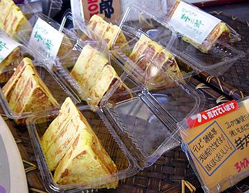 芋太郎-グルメレポーター修行の日々-