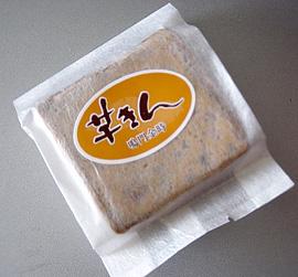 芋きん-グルメレポーター修行の日々-