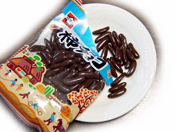 柿チョコ-グルメレポーター修行の日々-