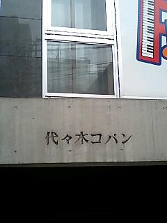 GRP_0000.jpg