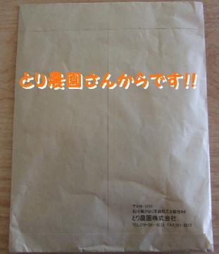 20070621135456.jpg