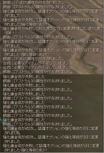 20070222114132.jpg