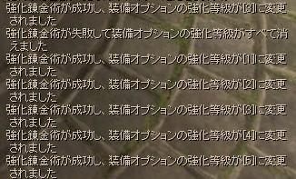 +9盾計画