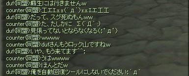 20070227114403.jpg