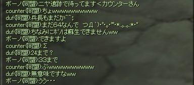 20070227114637.jpg