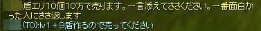 20070301121751.jpg