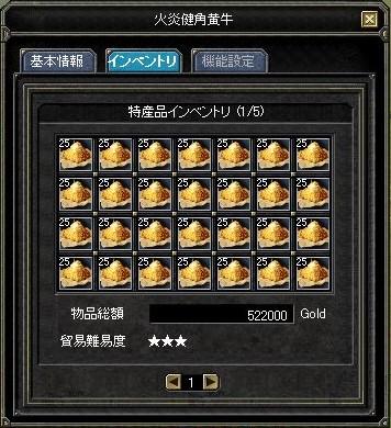 20070313100725.jpg
