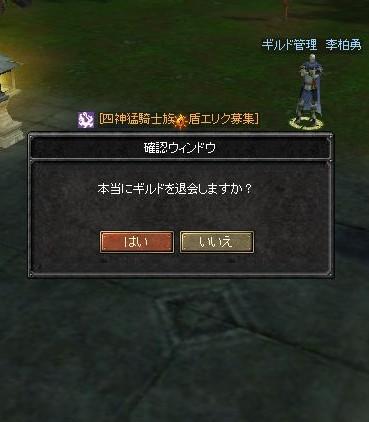 20070313103812.jpg